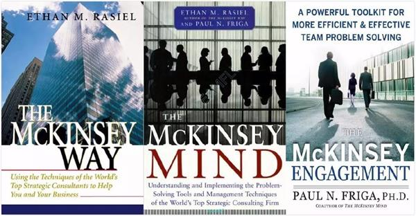 《The Mckinsey Way》、《The Mckinsey Mind》、《The Mckinsey Engagement》
