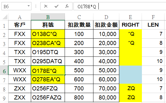 Excel資料處理: RIGHT、LEN、TRIM、MID、FIND、REPLACE文字函數 文字函數 第3張