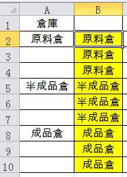 Excel報表資料正規化:IF函數公式填滿空白儲存格 邏輯函數 第5張