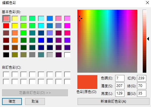 Excel如何參考網頁設置報表顔色 圖表設計 第5張