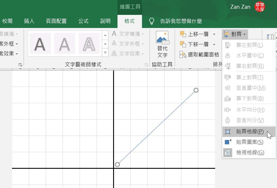 【Excel VBA自動化】想對齊儲存格畫對角線?只要設計一行Shapes.AddLine的繪圖程式 VBA自動化 第4張