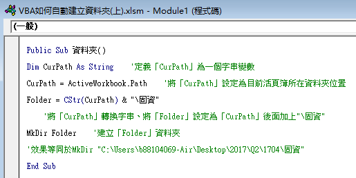 ActiveWorkbook.path