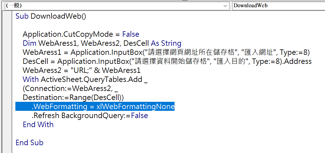 【VBA網路爬蟲】xlWebFormattingNone取消網頁格式及WorksheetsAdd新增工作表 VBA網路爬蟲 第2張