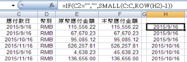 "=IF(C2="""","""",SMALL(C:C,ROW(H2)-1))"
