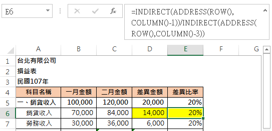 =INDIRECT(ADDRESS(ROW(),COLUMN()-1))/INDIRECT(ADDRESS(ROW(),COLUMN()-3))