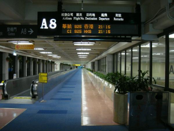 台灣桃園中正機場