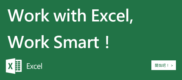 Work with Excel. Work Smart!